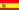 Spanish version
